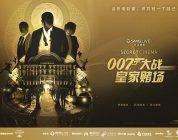 资讯 | 火爆伦敦的浸入式电影体验《秘密影院:007大战皇家赌场》11月首登魔都