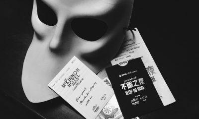 资讯 | 《不眠之夜》上海开放5-6月场次预售