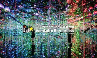 资讯 | teamLab无界上海将自3月27日起正式向公众恢复开放