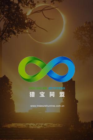 th-logo-2